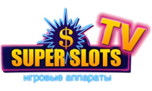 ТОП-10 игр в казино «Super Slots»